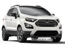 2021 Ford EcoSport Colors Redesign Specs Price Exterior Interior